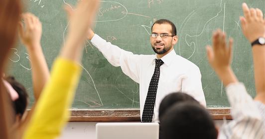Curso de Formação Pedagógica Docente (R2) da FAEL – Faculdade Educacional da Lapa